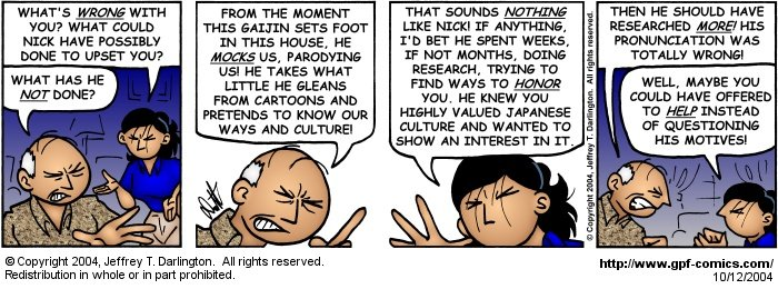 [Comic for Tuesday, October 12, 2004]