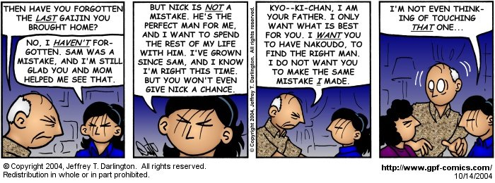 [Comic for Thursday, October 14, 2004]