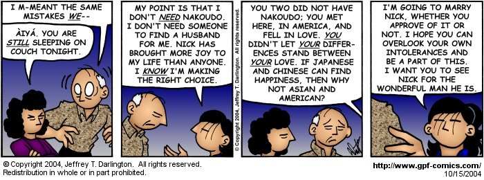 [Comic for Friday, October 15, 2004]