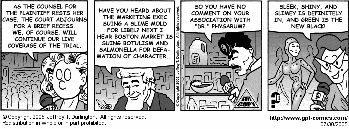 [Comic for Saturday, July 30, 2005]